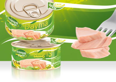 DAYMA Light Meat Tuna in Olive Oil 200g